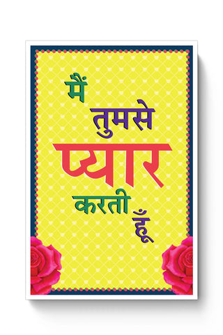 Posters Online | I Love You! (Female) Poster Online India | Designed by: Chachichoudhari