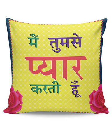 PosterGuy | I Love You! (Female) Cushion Cover Online India