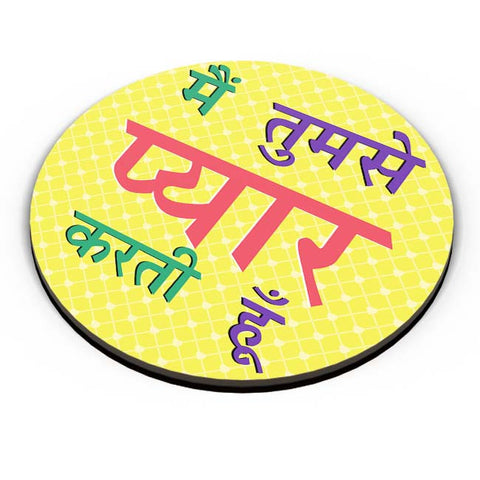 PosterGuy | I Love You! (Female) Fridge Magnet Online India by Chachichoudhari
