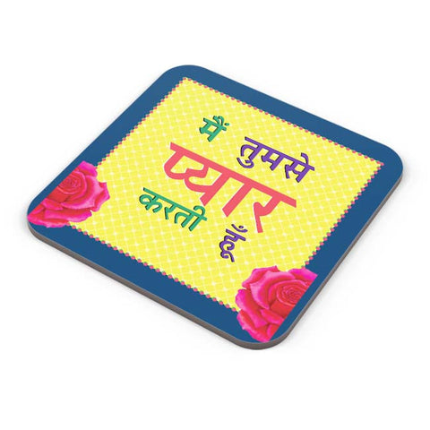 Buy Coasters Online | I Love You! (Female) Coaster Online India | PosterGuy.in