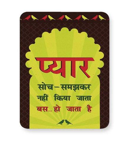 Buy Mousepads Online India | Pyar Kaise Hota Hai? Mouse Pad Online India