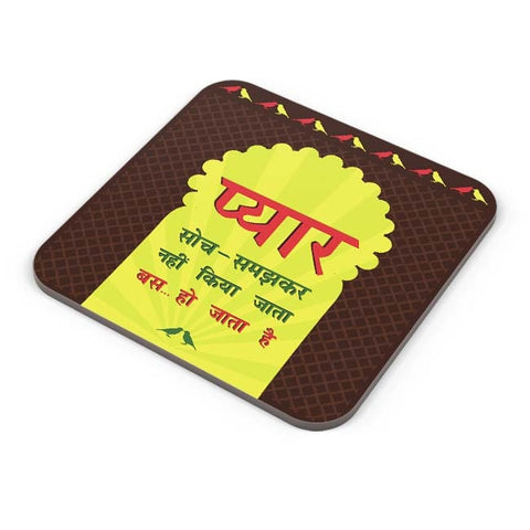 Buy Coasters Online | Pyar Kaise Hota Hai? Coaster Online India | PosterGuy.in