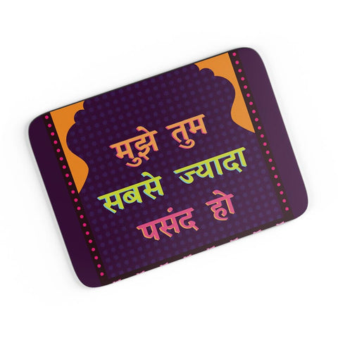 You Are My Favourite! A4 Mousepad Online India