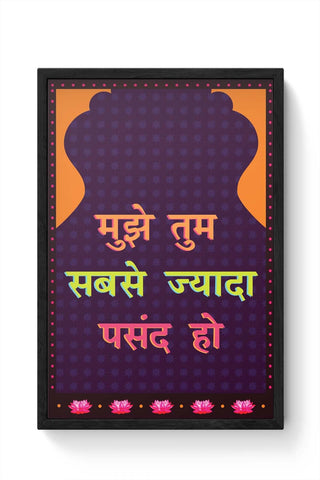 Framed Posters Online India | You Are My Favourite! Framed Poster Online India