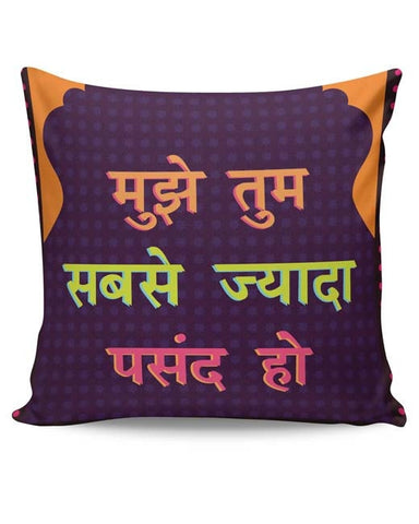 PosterGuy | You Are My Favourite! Cushion Cover Online India