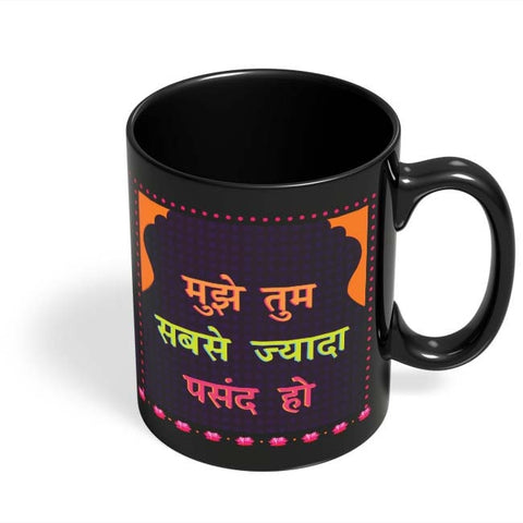 Coffee Mugs Online | You Are My Favourite! Black Coffee Mug Online India