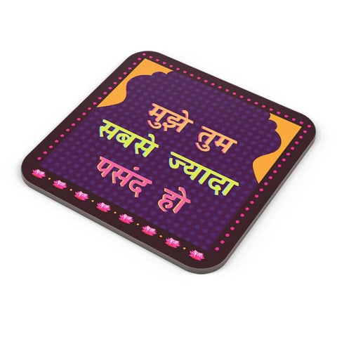 Buy Coasters Online | You Are My Favourite! Coaster Online India | PosterGuy.in