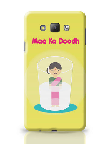 Samsung Galaxy A7 Covers | Maa Ka Dhoodh Funny Samsung Galaxy A7 Covers Online India