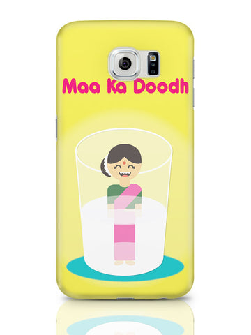 Samsung Galaxy S6 Covers & Cases | Maa Ka Dhoodh Funny Samsung Galaxy S6 Covers & Cases Online India