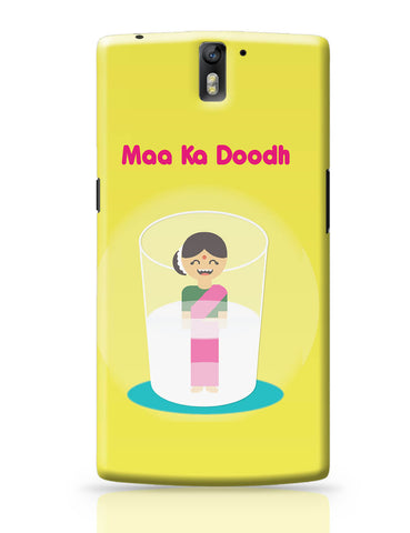 OnePlus One Covers | Maa Ka Dhoodh Funny OnePlus One Cover Online India