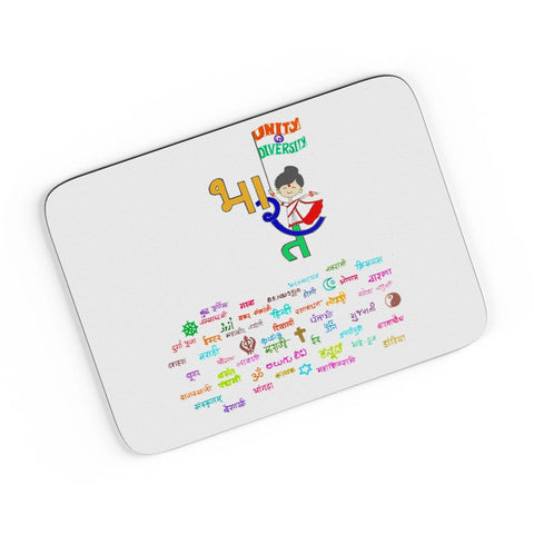 Republic Day-Unity In Diversity A4 Mousepad Online India