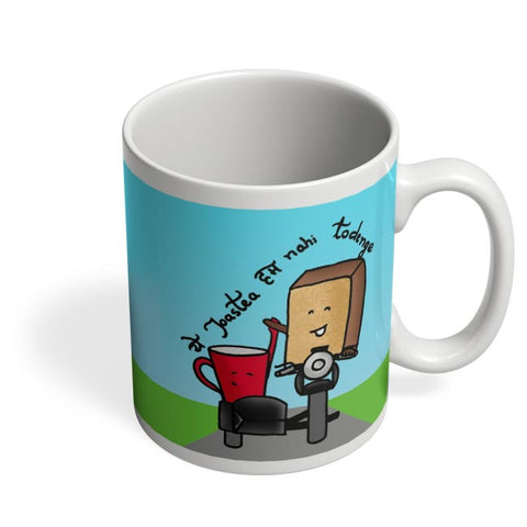 Toastea  Coffee Mug Online India