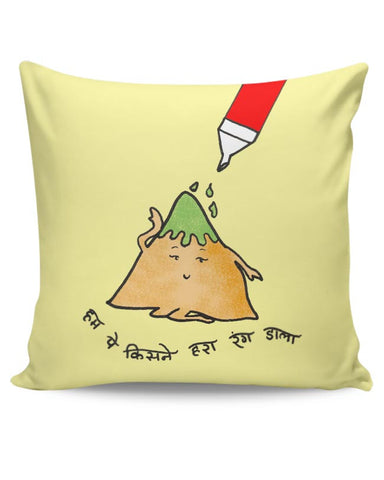 Samosa  Cushion Cover Online India