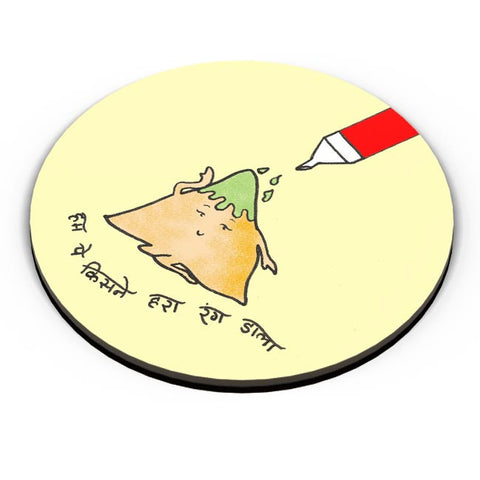 Samosa  Fridge Magnet Online India