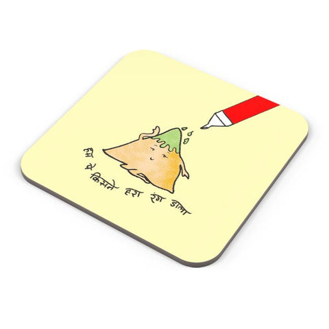Samosa  Coaster Online India