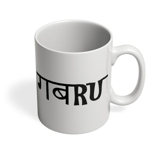 Gabru Coffee Mug Online India