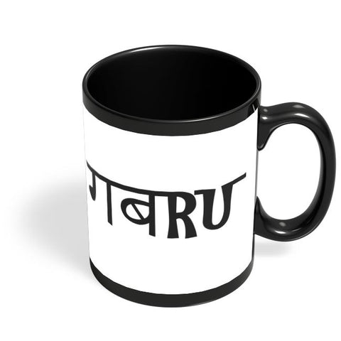 Gabru Black Coffee Mug Online India