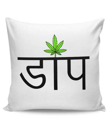 Dope Cushion Cover Online India