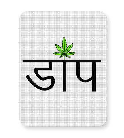 Dope Mousepad Online India