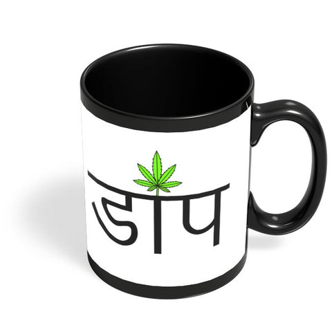Dope Black Coffee Mug Online India