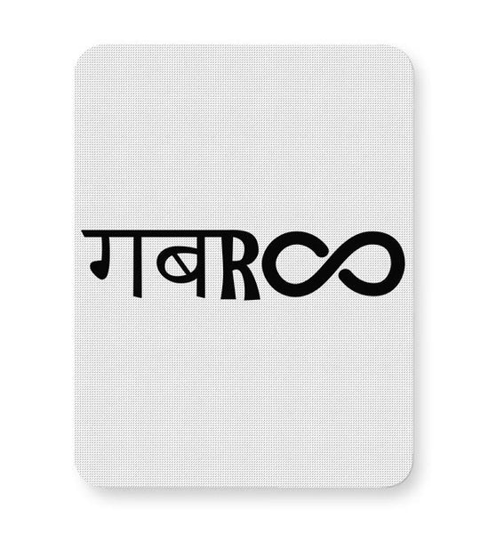 Gabru  Mousepad Online India