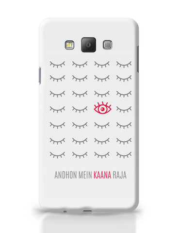 Samsung Galaxy A7 Covers | Andhon mei Kaana Raja Samsung Galaxy A7 Covers Online India
