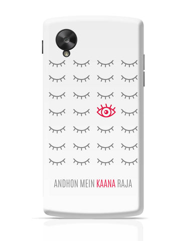 Google Nexus 5 Covers | Andhon mei Kaana Raja Google Nexus 5 Cover Online India