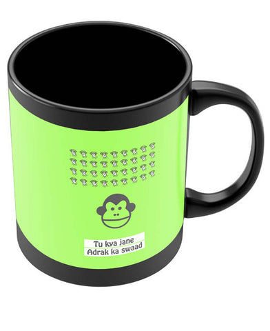 Coffee Mugs Online | Bandar | To Kya Jaane Adrak Ka Swaad Black Coffee Mug Online India