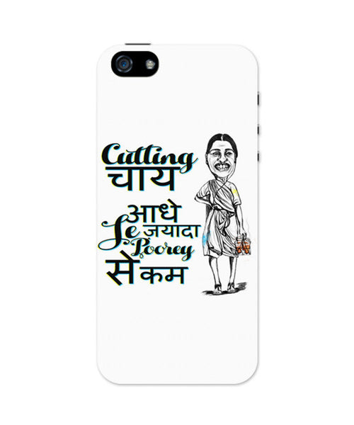 iPhone 5 / 5S Cases & Covers | Cutting Chai | Aadhe Se jaada Poore se Kam iPhone 5 / 5S Case Online India