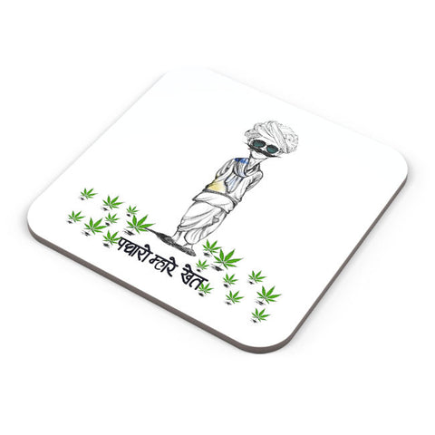 Buy Coasters Online | Padharo Mahre Khet Coaster Online India | PosterGuy.in