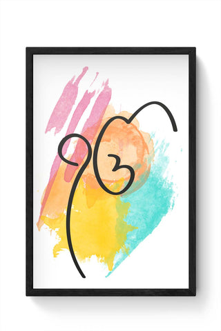 Framed Posters Online India | Ek Onkar Framed Poster Online India
