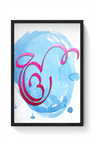Framed Posters Online India | Ekonkar Framed Poster Online India