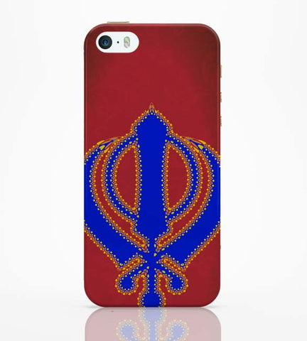 iPhone 5 / 5S Cases & Covers | Khanda iPhone 5 / 5S Case Online India