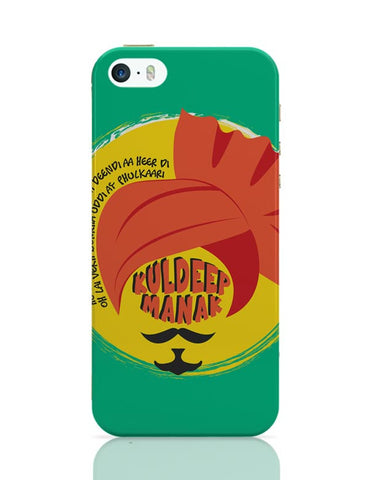 Kuldeep Manak  iPhone Covers Cases Online India