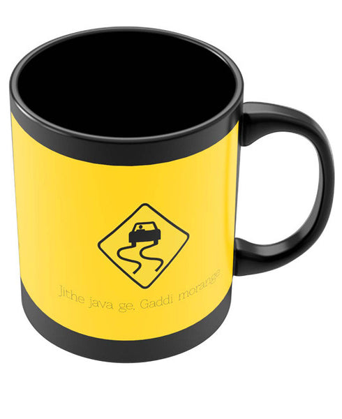Coffee Mugs Online | Jithe Java Ge Gaddi Modange | Road Signs For Punjabis Black Coffee Mug Online India