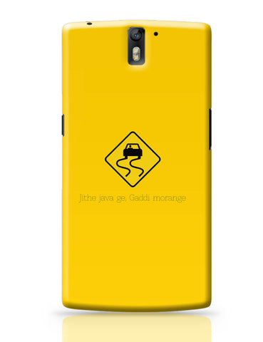OnePlus One Covers | Jithe Java Ge Gaddi Modange | Road Signs For Punjabis OnePlus One Cover Online India
