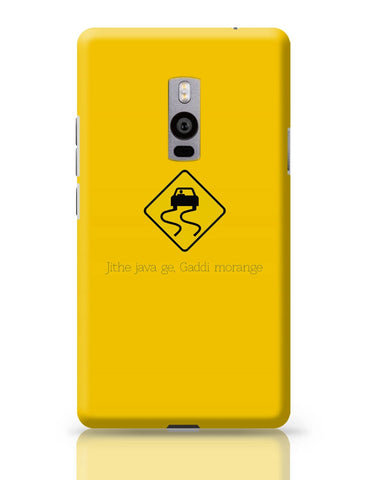 OnePlus Two Covers | Jithe Java Ge Gaddi Modange | Road Signs For Punjabis OnePlus Two Cover Online India