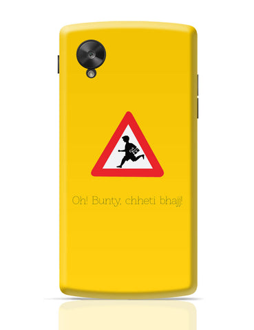 Google Nexus 5 Covers | Oh Bunty! Chetti Bhajj | Road Signs For Punjabis Google Nexus 5 Cover Online India