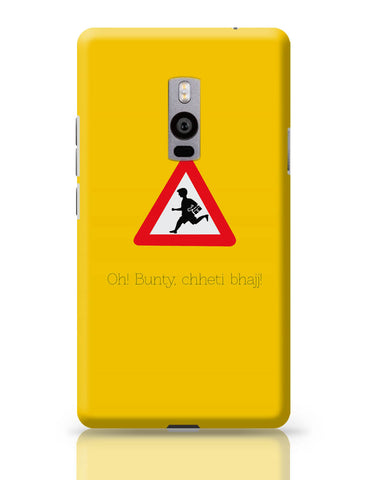 OnePlus Two Covers | Oh Bunty! Chetti Bhajj | Road Signs For Punjabis OnePlus Two Cover Online India