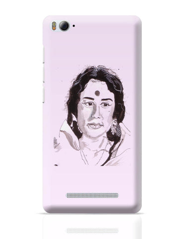 Xiaomi Mi 4i Covers | The Nanda Ji | Sketch Painting Xiaomi Mi 4i Cover Online India