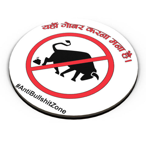 PosterGuy | No Bullshit Here Fridge Magnet Online India by Amandeep Singh