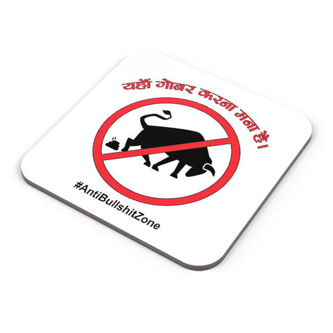 Buy Coasters Online | No Bullshit Here Coaster Online India | PosterGuy.in