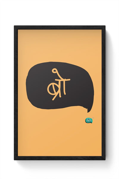 Bro Minimalist Illustration  Framed Poster Online India