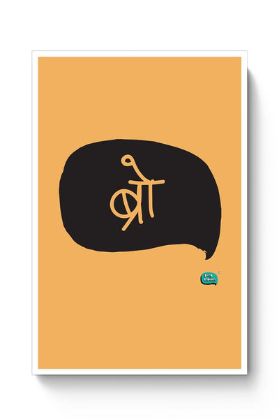Bro Minimalist Illustration  Poster Online India
