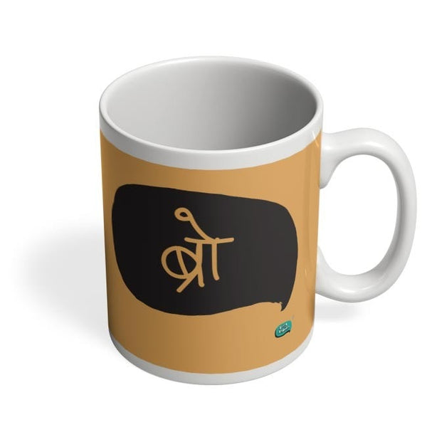 Bro Minimalist Illustration  Coffee Mug Online India