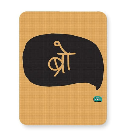 Bro Minimalist Illustration  Mousepad Online India
