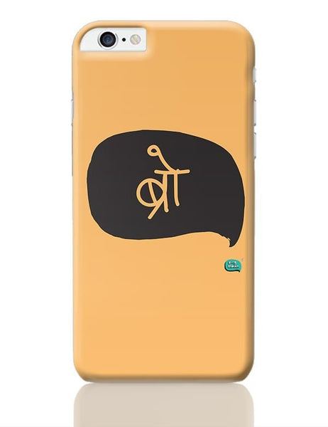 Bro Minimalist Illustration  iPhone 6 Plus / 6S Plus Covers Cases Online India