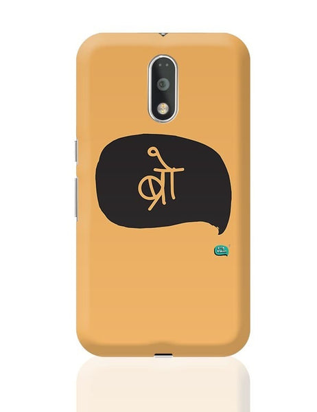 Bro Minimalist Illustration  Moto G4 Plus Online India