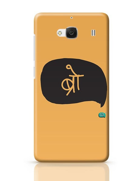 Bro Minimalist Illustration  Redmi 2 / Redmi 2 Prime Covers Cases Online India