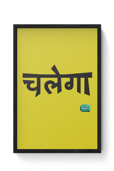 Chalega Minimalist Illustration Framed Poster Online India